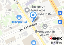 Компания «Автостоянка на Сары Садыковой» на карте