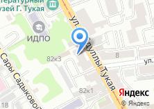 Компания «A-detal» на карте