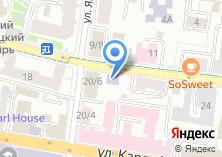 Компания «Интернат» на карте