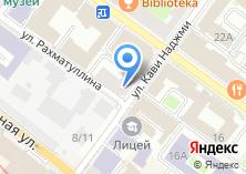 Компания «Sergis» на карте