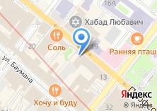 Компания «Продуктовый магазин на Профсоюзной» на карте