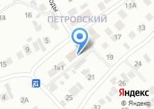 Компания «Почтовое отделение №70» на карте
