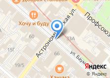 Компания «Star» на карте