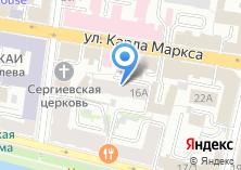 Компания «Черное озеро» на карте