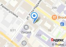 Компания «Национальный архив Республики Татарстан» на карте