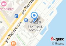 Компания «Татарский государственный академический театр им. Галиасгара Камала» на карте