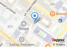 Компания «УФСИН России по Республике Татарстан» на карте