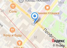 Компания «*премиум сервис*» на карте
