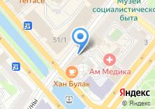 Компания «ТатМак» на карте