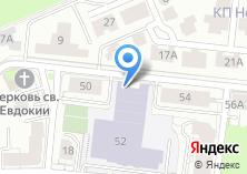 Компания «Отделение временного пребывания пенсионеров и инвалидов Вахитовского района» на карте