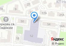Компания «Международная школа Казани» на карте
