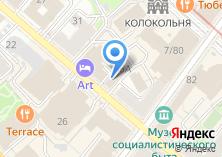 Компания «Вердиктум» на карте