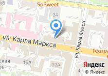 Компания «Главное следственное Управление МВД по Республике Татарстан» на карте