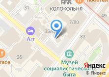 Компания «WEEKENDTOUR Казань» на карте