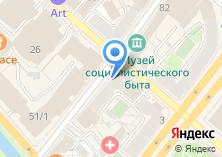 Компания «Интернет-магазин спортивного питания» на карте