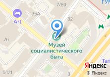 Компания «Магазин фруктов и овощей на ул. Островского» на карте