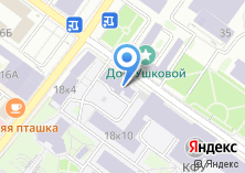 Компания «Музей-лаборатория Е.К. Завойского» на карте