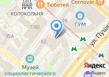 Компания «Ария» на карте