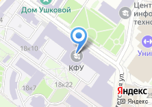 Компания «Этнографический музей Казанского университета» на карте