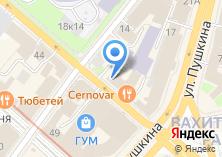 Компания «Персидская Звезда» на карте