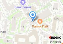 Компания «2Носорога» на карте