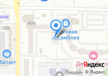 Компания «Dental Clinic» на карте