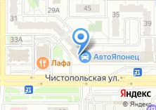 Компания «АвтоЯпонец» на карте