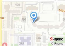 Компания «Намус» на карте