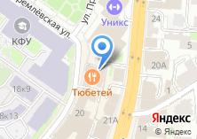 Компания «Диалог Евразия-Казань» на карте