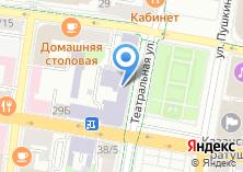 Компания «Региональная общественная приемная председателя партии Единой России Д.А. Медведева» на карте