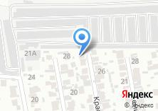 Компания «Автовит» на карте