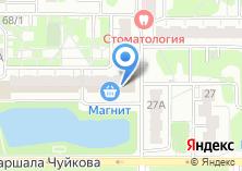 Компания «Магазин зоотоваров на Маршала Чуйкова» на карте
