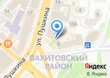 Компания «Союз пенсионеров России по Республике Татарстан» на карте