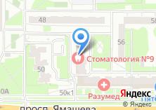 Компания «Детская стоматологическая поликлиника №2» на карте