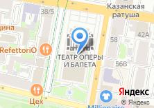Компания «Татарский академический государственный театр оперы и балета им. М. Джалиля» на карте