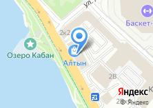 Компания «Аккумуляторы для фото и видео камер - foto.video.RF» на карте