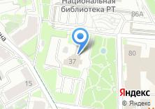Компания «Министерство финансов Республики Татарстан» на карте