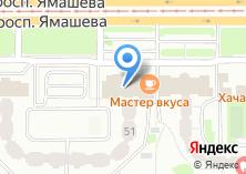 Компания «Магазин бижутерии на проспекте Ямашева» на карте