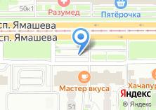 Компания «5 колесо» на карте