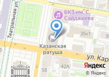 Компания «Казанская ратуша» на карте