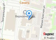 Компания «Правосудие в Татарстане» на карте
