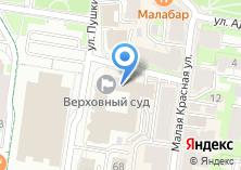 Компания «Верховный суд Республики Татарстан» на карте