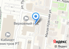 Компания «Управление Судебного департамента в Республике Татарстан» на карте
