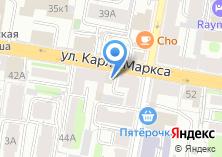 Компания «Берлони Студио Казань» на карте