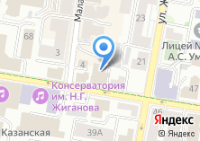 Компания «Следственное Управление Следственного комитета РФ по Республике Татарстан» на карте