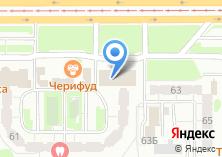 Компания «Виналайт-Казань» на карте