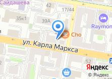 Компания «SmokeLab» на карте