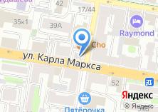 Компания «Всетатарский общественный центр» на карте