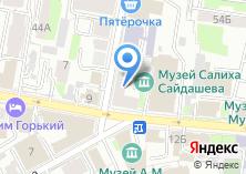 Компания «Нотариус Гильфанова Н.А» на карте