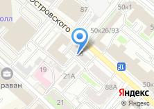 Компания «Дом №86 по ул.Островского г.Казани» на карте
